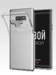 Прозрачный <b>чехол</b> для Samsung Galaxy Note 9 With <b>Love</b> ...
