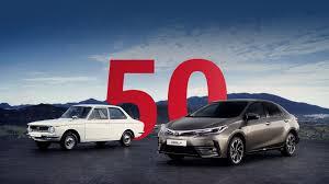 COROLLA - History of Toyota sports cars