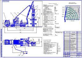 Колтюбинговая установка для ремонта и испытаний нефтяных и газовых  Колтюбинговая установка для ремонта и испытаний нефтяных и газовых скважин Модернизация колтюбинговой установки МК20Т