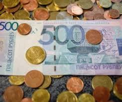 Пенсионная система Кто остался в ловушке страхового стажа by Какой будет зарплата белорусов к концу 2018 года