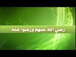 المبحث السادس: حسين الحوثي وموقفه من الصحابة Images?q=tbn:ANd9GcQY1yxenSj9VODCKkHab7RPyjTrogEtXd-xleyLJnfhA3HXUD0D