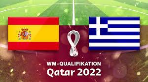 Die spiele gegen katar finden alle in europa als freundschaftsspiele statt und gehen daher nicht in die wertung ein. Spanien Griechenland Fifa Fussball Wm Qualifikation Qatar 2022 Youtube