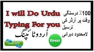 Do Urdu And Sindhi Typing In Minutes In Ms Word Pdf