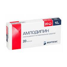 <b>Нормодипин</b>, таблетки <b>10 мг</b>, <b>30</b> шт. - купить, цена и отзывы ...