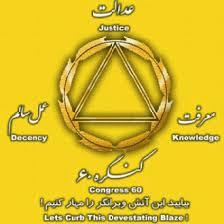 Image result for حرمت سایت