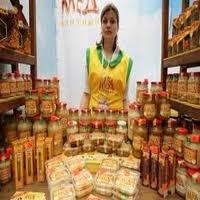 Пищевая промышленность Таджикистана