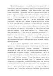 Реферат на тему Основные понятия о рядах динамики docsity Банк  Реферат на тему Основные понятия о рядах динамики docsity Банк Рефератов