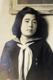Survivors' Stories: Matsue Koguchi, 94, Hiroshima: Taking the next bus  enabled her to escape death | Hiroshima Peace Media Center