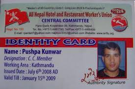 Nepal – Zcommunications 1 » From Reports Revolution