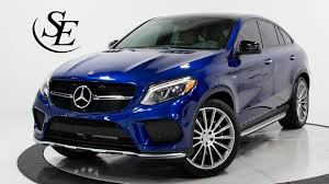 Our new gle 63 coupé rounds off our attractive portfolio in this segment. 2019 Mercedes Benz Gle Amg Gle 43 Coupe Stock 22770 For Sale Near Pompano Beach Fl Fl Mercedes Benz Dealer