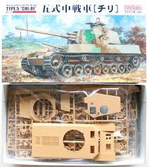 Купить сборную модель Fine Molds <b>Японский танк Type 5</b> Chi-Ri 1 ...