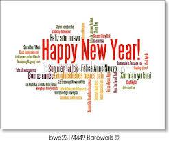 Happy New Year Word Cloud Art Print Barewalls Posters Prints