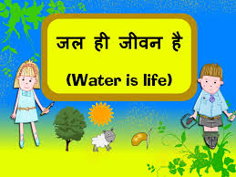 science importance of water agrave curren agrave curren sup agrave curren agrave curren frac agrave curren reg agrave curren sup agrave curren curren agrave yen agrave curren micro cbse and science importance of water agravecurren156agravecurrensup2 agravecurren149agravecurrenfrac34 agravecurrenregagravecurrensup1agravecurrencurrenagraveyen141agravecurrenmicro cbse and ncert