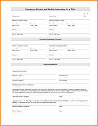 In Case Of Emergency Form For Employees Lobo Black