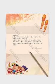 Background Templates For Word Festive New Year Word Thank You Letter Paper Background