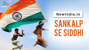 Image result for new india