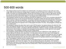 example of word essay okl mindsprout co example