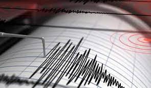 Son Dakika: Marmara Denizi'nde 3,2 büyüklüğünde deprem - Son Dakika  Haberler, Güncel Haberler - Kalitelihaberler.com