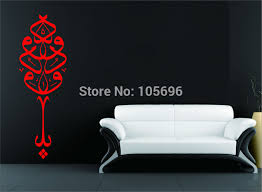 Small Picture Islamic Home Decoration Promotion Shop for Promotional Islamic