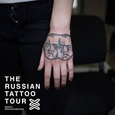 The Russian Tattoo Tour черный живой цвет владивосток 3000