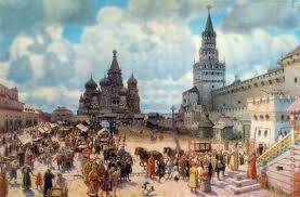 Русское общество в веке Сословие в веке Русское общество 17 века
