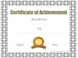 Business-Blank-Certificate-Of-Achievement
