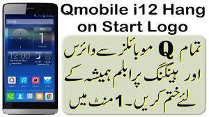 QMOBILE NOIR i12 MT6582 STUCK ON LOGO ...