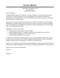 Hr Advisor Cover Letter Image Collections Cover Letter Ideas
