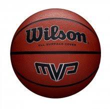 Купить <b>баскетбольные</b> мячи <b>Wilson</b> в Киеве