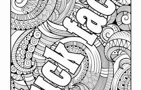 Free Printable Hard Coloring Pages For Kids Fresh 40maze For