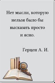 Рефераты Курган Написание реферата Курган