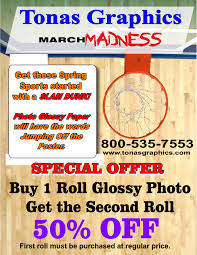March Madness Flyer March Madness Photo Glossy Paper