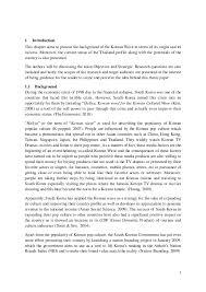 essay choice of career holland theory