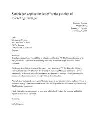 Sample Resume Letters Job Application Sample Resumes With Cover Letters New Sample Cover Letters For Job 27