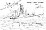 Раскраски корабли картинки