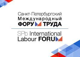 Санкт Петербургский Международный Форум Труда Работодатели чтобы найти персонал платят профильным сайтам сотни тысяч рублей в год