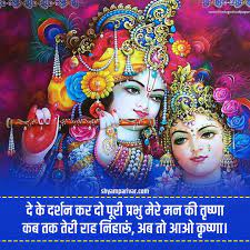 Radha krishna Photos, images, Love ...