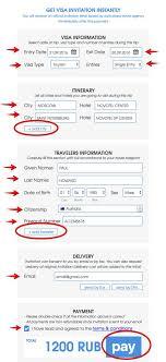 order visa invitation russian visa from australia