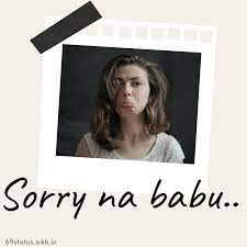Sorry Love Image HD Sorry Face Sorry Na ...