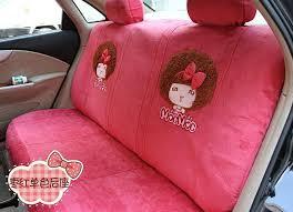 name simple mocmoc universal auto car seat covers velvet full set 10pcs rose