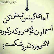 Image result for خیانت