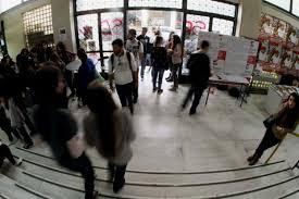 Αποτέλεσμα εικόνας για Μετεγγραφές Φοιτητών 2017 -2018 - Ποιοι φοιτητές δεν έχουν δικαίωμα μετεγγραφής -