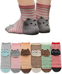 AnVei-Nao Womens Girls Stripe Cute Cat <b>Cotton Soft</b> Pattern Crew ...