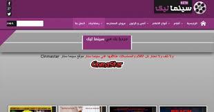 Image result for cinemalek.com