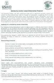 Sample Law Student Cover Letter Professional Cover Letter For Law ...