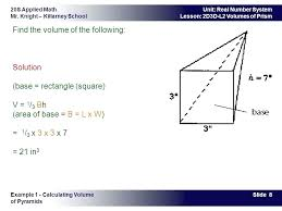 Calculate Volume Of A Rectangle Math The Volume And Surface Area Of ...