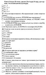 Контрольная работа по русскому языку в форме гиа класс Итоговая контрольная работа по русскому языку в форме ГИА 7 класс