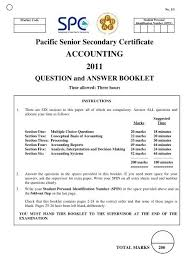 basic accounting test questions answers