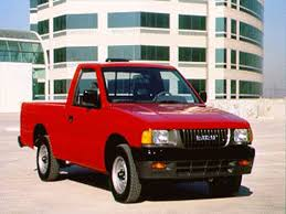 1995 Isuzu Regular Cab | Pricing, Ratings & Reviews | Kelley Blue Book