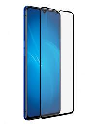 <b>Защитное стекло ZibelinoTG</b> для Realme 5 5D Black ZTG RLM 5 ...